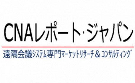 Silex PTE solutions are featured in the CNA Report Japan newsletter, the conferencing News & Analysis Report on Japan market.